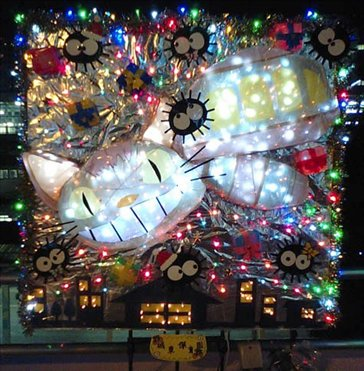 A christmas display in Takasaki, it features the cat bus from the Miyazaki anime
