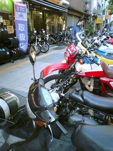 Bike town, Ueno, Tokyo