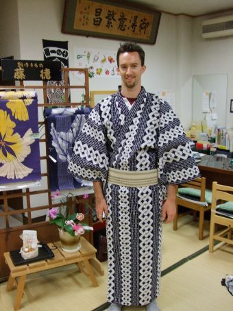 Yukata fitting nr Oji Koen