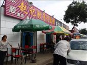 Lunch at Wuwei pork knuckle noodle shop with our car outside the shop: by piglet, Views[465]