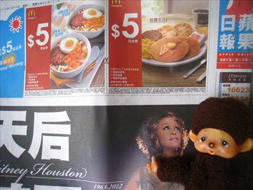What I learned from that day's paper: Whitney Houston could take front page anywhere (God rest her soul), and HK's McDonalds serves macaroni for breakfast!