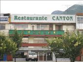 Plenty of Chinese restaurants in Quito, this one is across the street from Maria's. The menu is rather sad...Sopa de wonton, Chop suey frito, ack!: by pmok, Views[446]