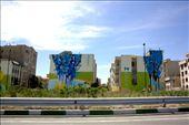 tehran: by proficiscorestvivo, Views[352]