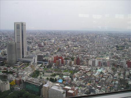 Shinjuku in central Tokyo