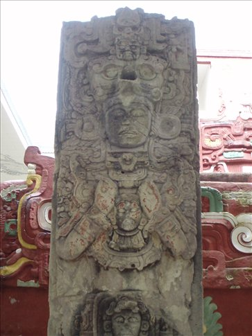 Stellae with paint traces - depicting one of the rulers of Copan