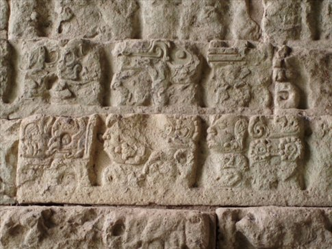 Detail of Heiroglyphs