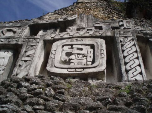 Stucco frieze detail, Xunantunich