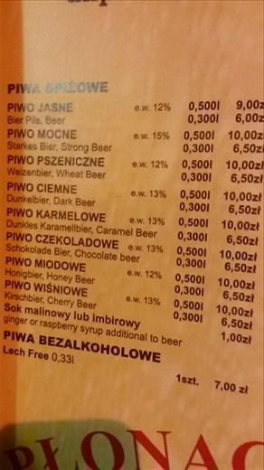 List of beers,  those 12-15% will get ya