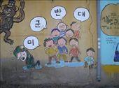 Mural in Daechuri: by realeyes, Views[327]