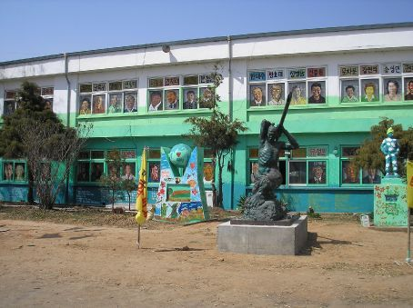 The elementary school in Daechuri, now the headquarters for the activists protesting the expansion of the U.S. army base onto the rice fields and village land.