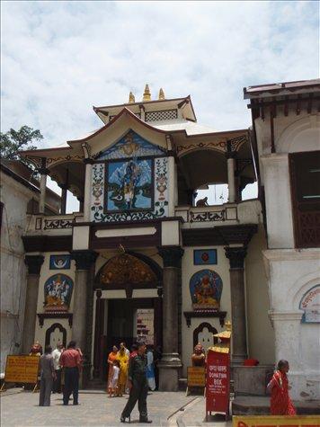 Entrance to Pashputinath