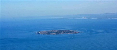 View of Robben Island from the top