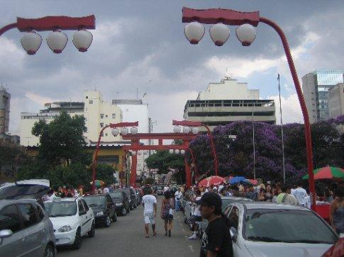 japonese area