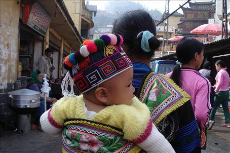 Hani minority backpack kid
