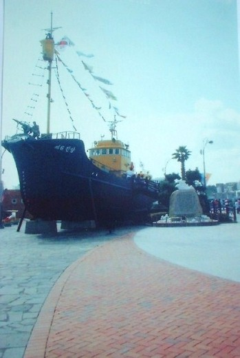 restored whaling vessel at the museum