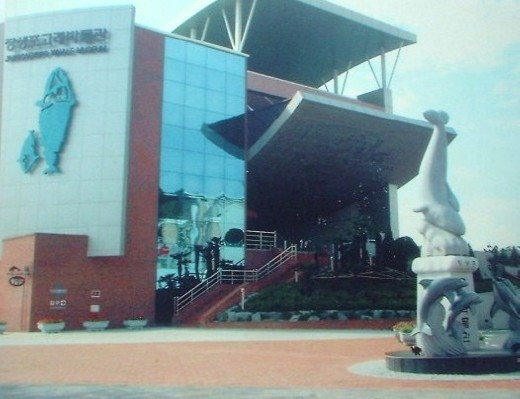 Ulsan City, South Korea's Whale Museum
