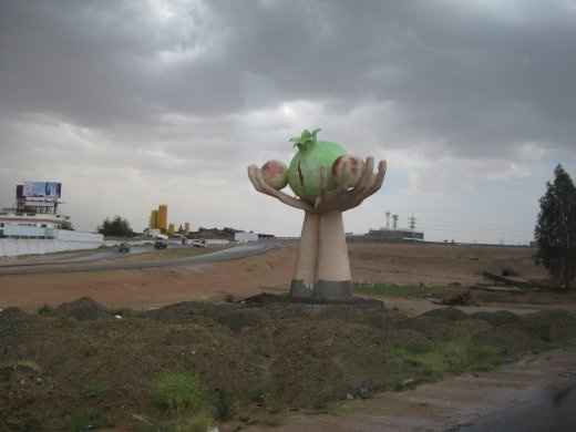 A huge sculpture in Taif revealing they are biggest growers of pomegranates and apricots.