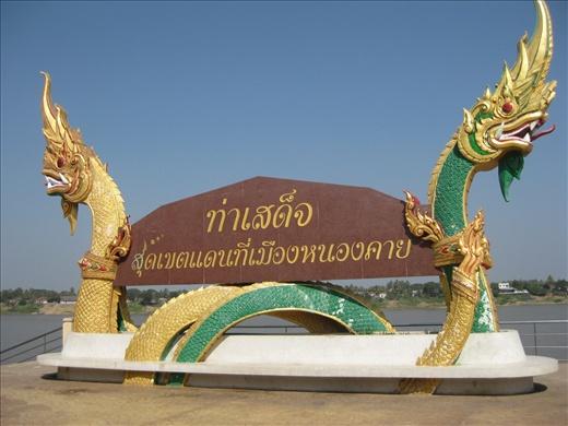 Along the Mekong River walk.