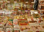 Japanses sweet: by samira, Views[126]