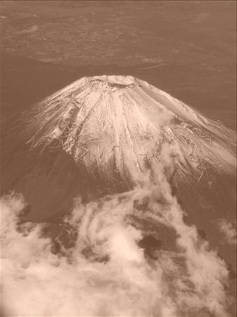 we finally saw Mount Fuji - from the plane when we left!!