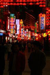 Chengdu at night: by sarahandphil, Views[224]