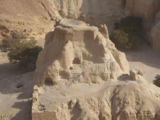 Ruins of Metsad Zohar