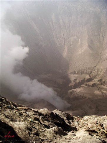 the heart of bromo