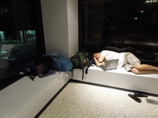 Our 'beds' at Logan