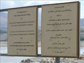 Aug 11: at the Ishkashim border: by shrummer16, Views[692]