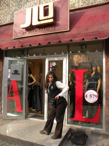 An entire store of J.Lo?! Seriously?? I really must be out of the loop...