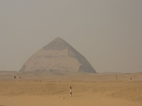 The first pyramid at Dahshur