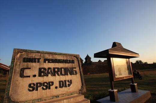 The Sign of Candi Barong