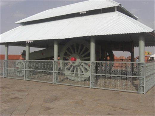 The biggest cannon in the world....