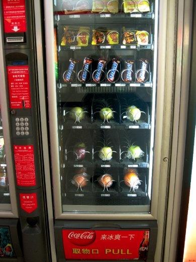 vending machine fruit!