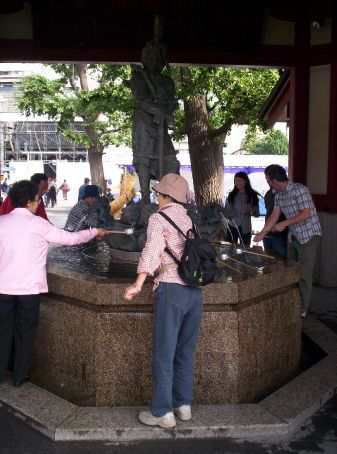 purification fountain
