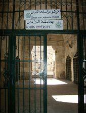The mighty Al-Quds (Arabic for Jerusalem) University.: by sstolper, Views[503]