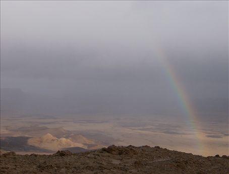 Snow, rain, and then, a rainbow.