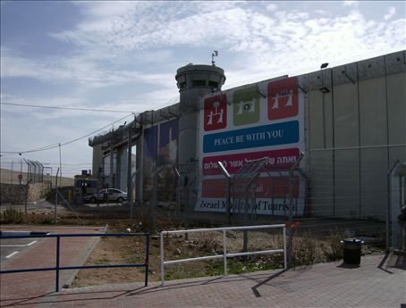 The vaunted checkpoint, outside Bethlehem. It's ridiculously easy for Americans to get in, and even out, of Palestine.