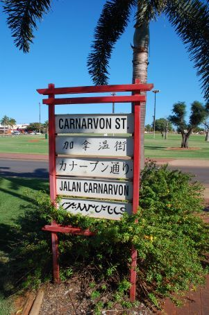 A multicultural city, even in the road signs
