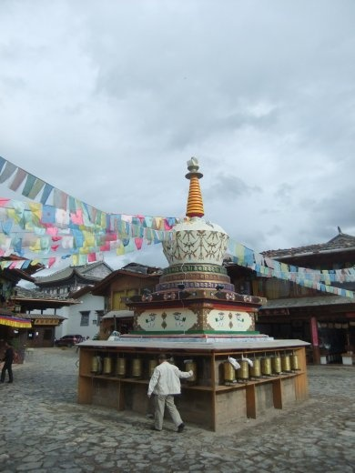 This stupa in an old square in Shangri-la was right outside our guesthouse - handy for an early morning pray.