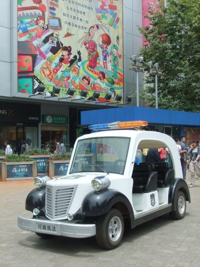 Call the cops! Toy town police in Kunming.