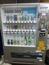 Beer vending machines, what an incredible invention! Not sure how they would work on the streets of England mind.: by steve_and_emma, Views[413]