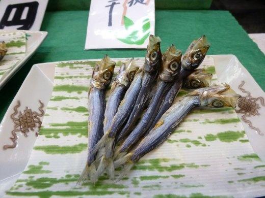 Fish in Nishiki Market.