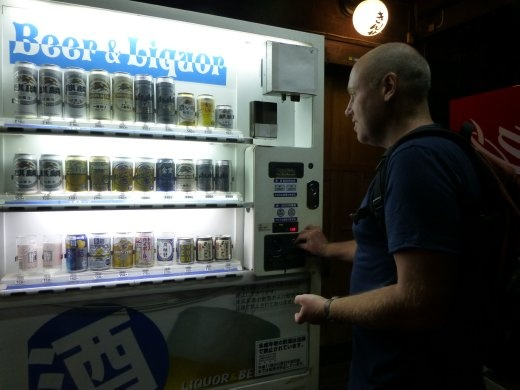 It wasn't long before I was powerless to the bright lights of a beer vending machine. Like moths to a light.