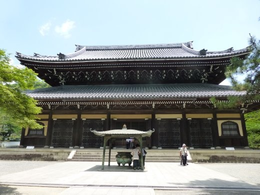 Nanzen-ji temple is very impressive and it's free to wander around the grounds.