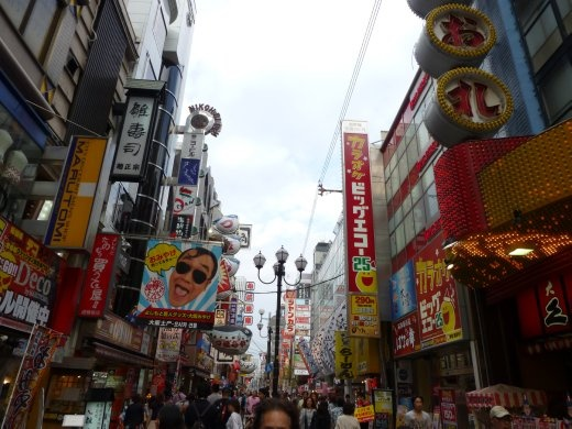 Neon streets of Osaka.