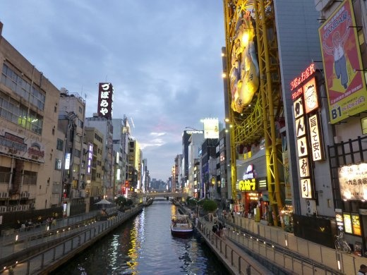 It was good to experience the big city life in Osaka for a night.