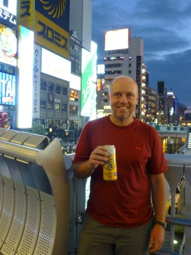 We had a great time in Japan even if it was only a small taste.