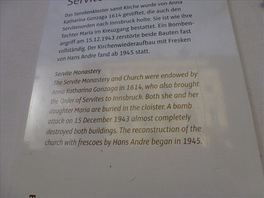 A little about the Servite Church in Innsbruck