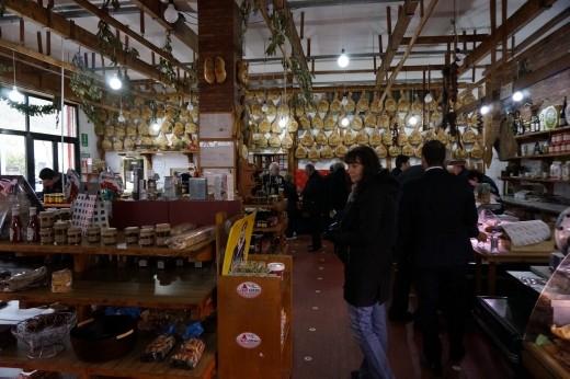 Erzinio shop